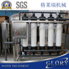 6000L/H Mineral water treatment machine