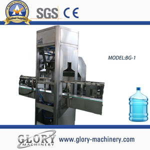 Automatic 5gallon decapping /cap Remove Machine