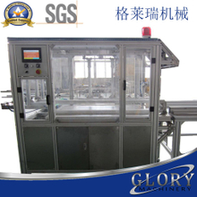 semi-auto empty bottle bagging/packing machine
