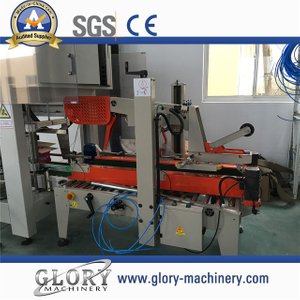 automatic flap carton sealing machine