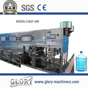 5gallon barrel filling machine 300bph simple design