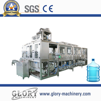 600BPH Automatic 5gallon water filling machine