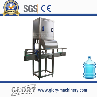 Automatic 5 gallon bottle decapper/cap remover machine/de-capping machine